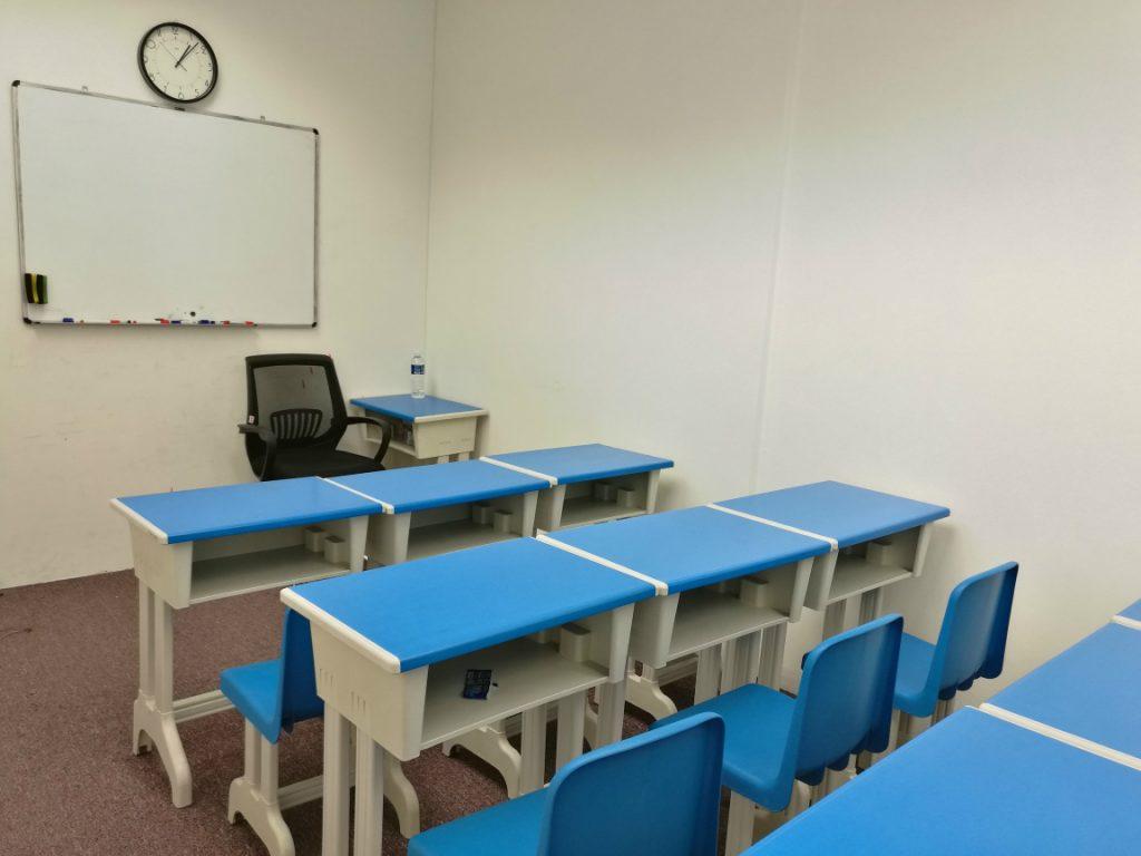Future Academy Tuition Centre Classroom 2