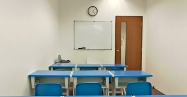 Future Academy Tuition Centre Classroom