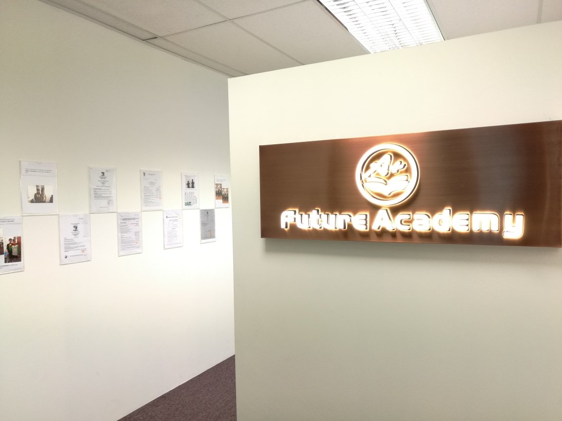 future academy tuition centre walk-in