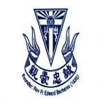 Catholic High School(公教中学)