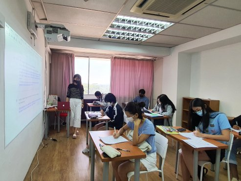 ip-chinese-tutor